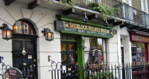 Музей Шерлок Хоумс