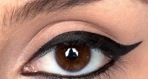 как да гримираме очите