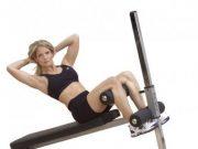 лежанки за фитнес