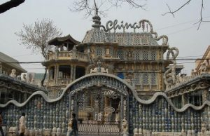 Yuebao House - порцелановият дом на колекционера